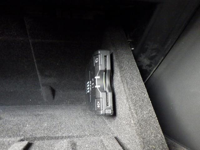 HSTパノラマルーフ ブレンボ 3リッターSC 380PS ブラックレザーシート&シートヒーター&ベンチレーション 純正ナビ&地デジTV&バックモニター LEDヘッドライト ETC(35枚目)