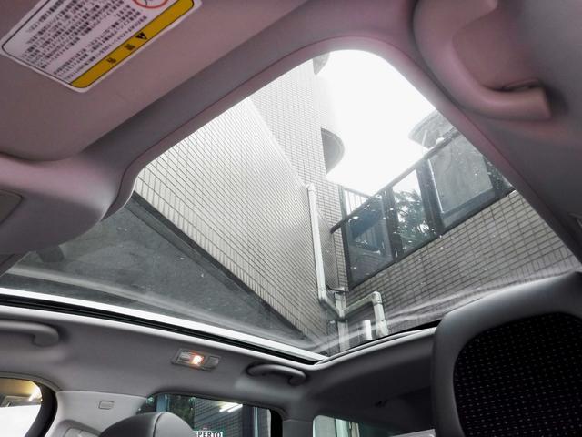 「シトロエン」「シトロエン C5」「ステーションワゴン」「神奈川県」の中古車43