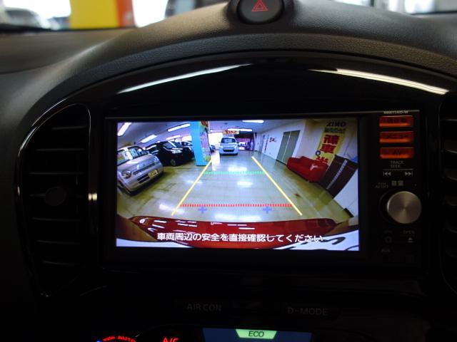 日産 ジューク 15RX フルセグTVナビ スマートキー ETC 記録簿