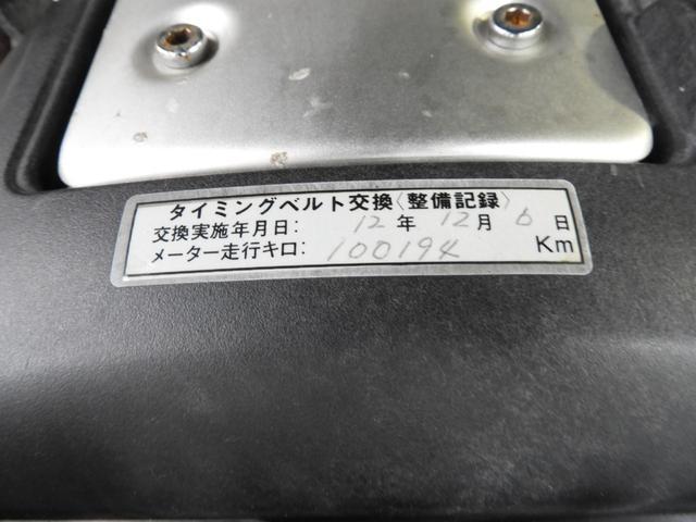 ルラーンG HKS2835PROタービン LSD V-PRO(19枚目)