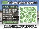 SZ 最終14年式 修復歴無し 実走行44000km(30枚目)