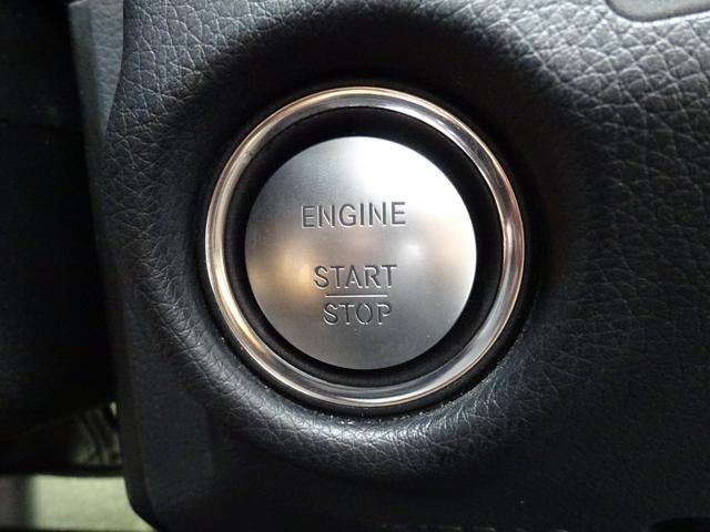 「キーレスゴー」付き!キーの所持だけでドアの開錠&施錠と、スタートボタンのプッシュでエンジン始動できます!
