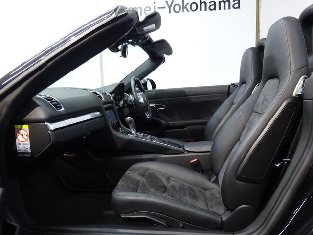 「ポルシェ」「ポルシェ」「オープンカー」「神奈川県」の中古車6
