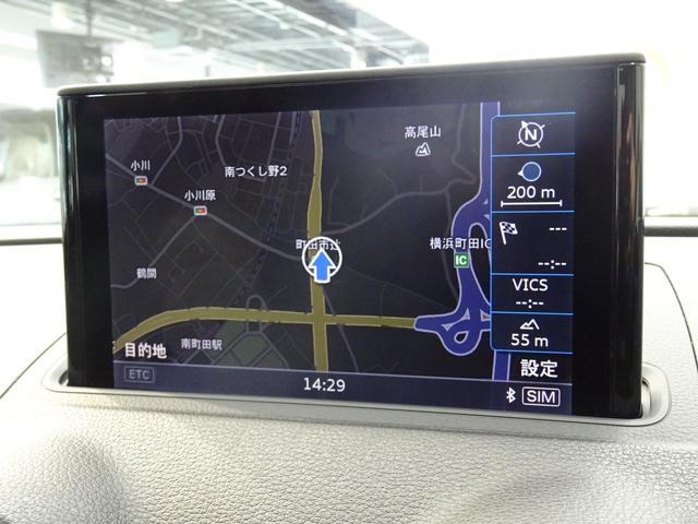 「アウディ」「アウディ A3セダン」「セダン」「神奈川県」の中古車10