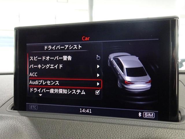 「アウディ」「アウディ A3セダン」「セダン」「神奈川県」の中古車23