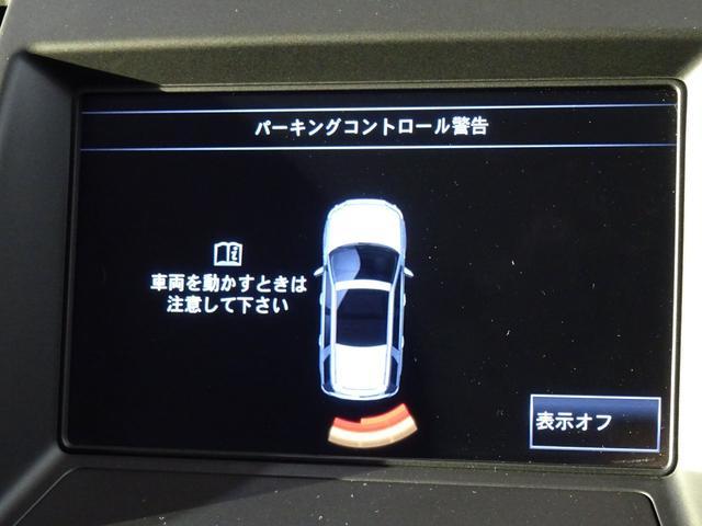 「ランドローバー」「ランドローバー フリーランダー2」「SUV・クロカン」「神奈川県」の中古車23