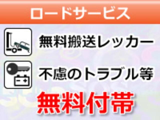 「ランドローバー」「ランドローバー フリーランダー2」「SUV・クロカン」「神奈川県」の中古車40