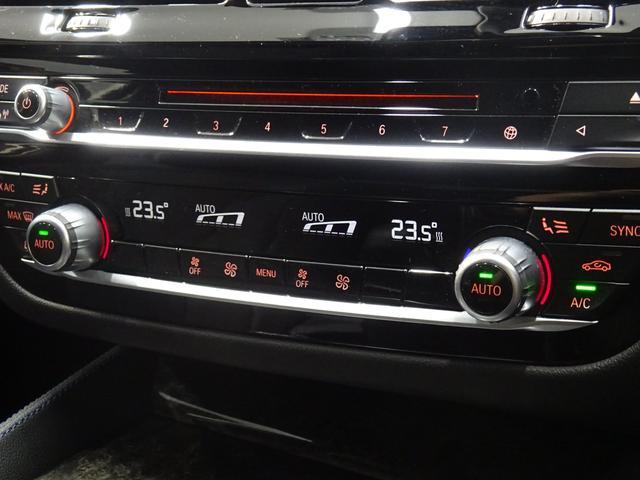 523d Mスポーツ G30型 ナビTVトップビュー ACC(11枚目)