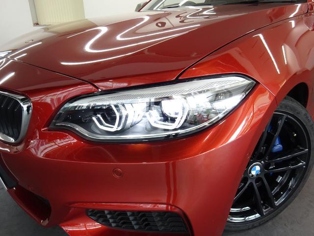 「BMW」「2シリーズ」「クーペ」「神奈川県」の中古車4