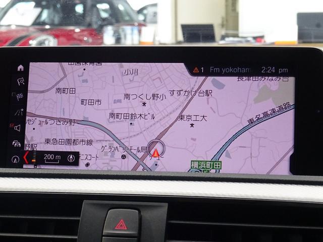 「BMW」「2シリーズ」「クーペ」「神奈川県」の中古車10
