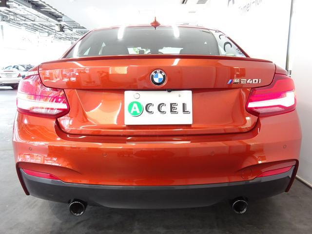 「BMW」「2シリーズ」「クーペ」「神奈川県」の中古車18