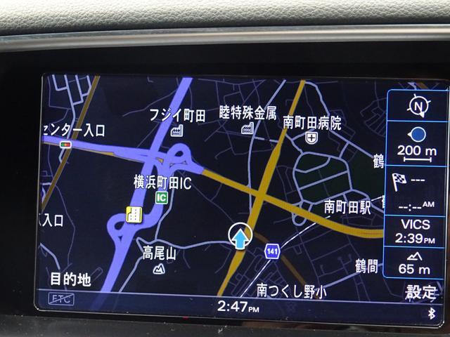 「アウディ」「Q5」「SUV・クロカン」「神奈川県」の中古車10
