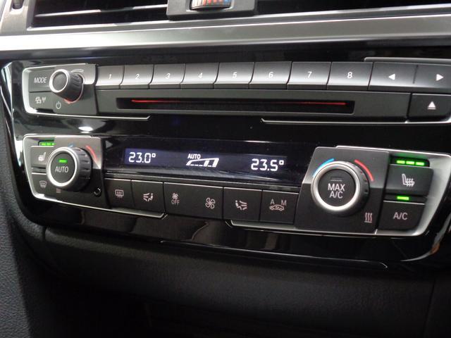 420iグランクーペ ラグジュアリー ブラックレザーシート&ヒーター ACC 純正HDDナビ&TV バックカメラ インテリジェントセーフティ ディスプレイメーター 後期型LEDヘッドライト&LEDテールランプ ワンオーナー(11枚目)