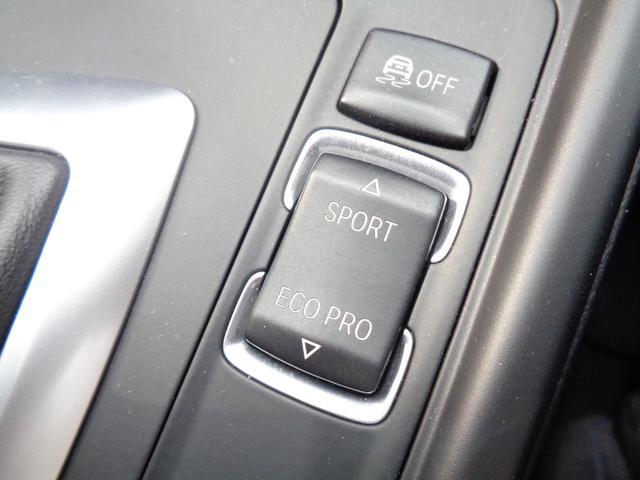 320iツーリング Mスポーツ 純正HDDナビ バックカメラ ACC インテリジェントセーフティ 電動テールゲート Mスポーツエアロ&18インチアルミ キセノンヘッドライト(21枚目)