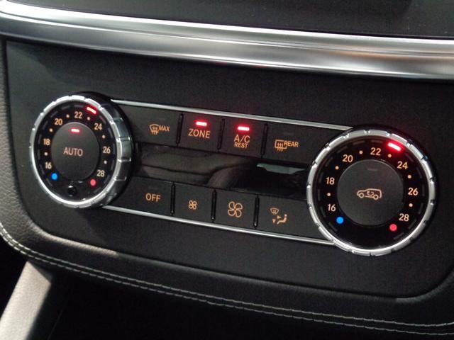 ML350 ブルーテック 4マチック AMGエクスクルーシブ AMGエクスクルーシブPKG レーダーセーフティ パノラマサンルーフ レザーシート&全席ヒーター 純正HDDナビ&TV 360度カメラ キーレスゴー 電動テールゲート ワンオーナー(12枚目)