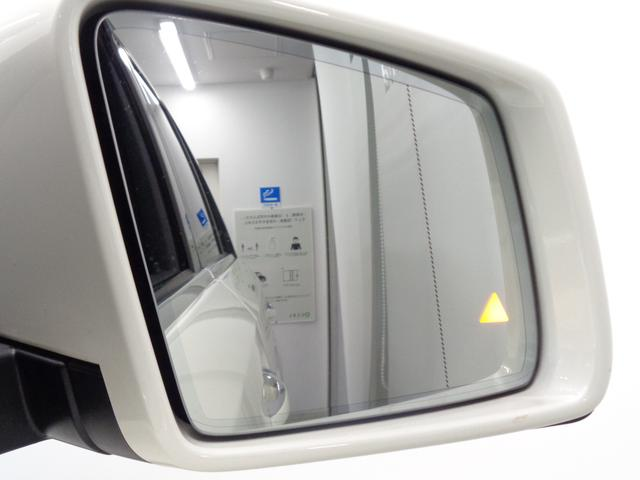 ML350 ブルーテック 4マチック AMGエクスクルーシブ AMGエクスクルーシブPKG レーダーセーフティ パノラマサンルーフ レザーシート&全席ヒーター 純正HDDナビ&TV 360度カメラ キーレスゴー 電動テールゲート ワンオーナー(16枚目)