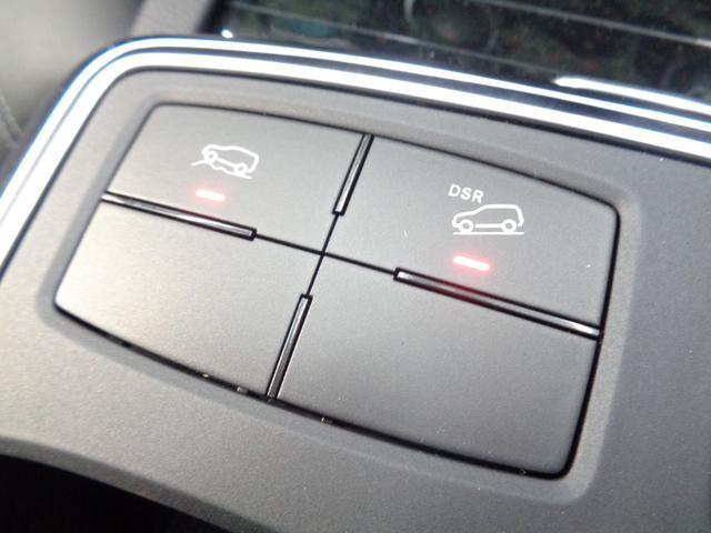 ML350 ブルーテック 4マチック AMGエクスクルーシブ AMGエクスクルーシブPKG レーダーセーフティ パノラマサンルーフ レザーシート&全席ヒーター 純正HDDナビ&TV 360度カメラ キーレスゴー 電動テールゲート ワンオーナー(24枚目)
