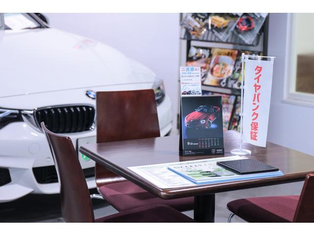 スポーツバック Sラインテクノリミテッド ACC マトリクスLEDヘッドライト バーチャルコックピット 純正HDDナビ&TV バックカメラ ハーフレザーシート(29枚目)