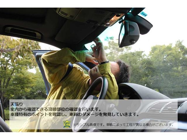 スポーツバック Sラインテクノリミテッド ACC マトリクスLEDヘッドライト バーチャルコックピット 純正HDDナビ&TV バックカメラ ハーフレザーシート(43枚目)