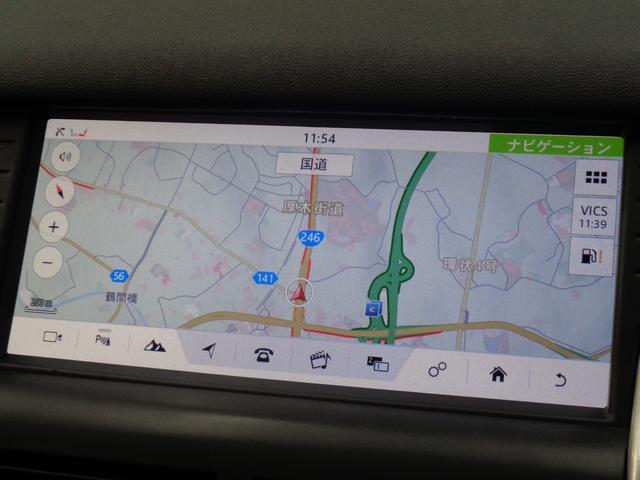 純正HDDナビ&フルセグTV!Bluetoothオーディオやハンズフリー通話も可能です!