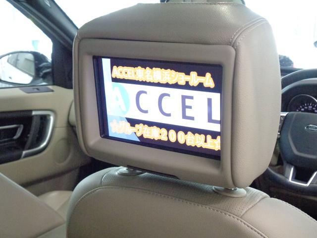 左右のヘッドレストに装備されるモニターにTVやHDMI接続での動画視聴も可能です!