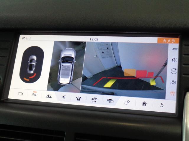 サラウンドカメラシステム!オーバーヘッドビューを含む車の周囲360度の映像を表示します!