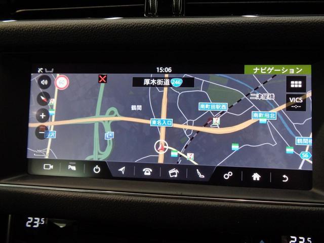 純正HDDナビ&フルセグTV!スマートフォンのような直感的な操作が可能な10.2インチ静電式タッチスクリーン!