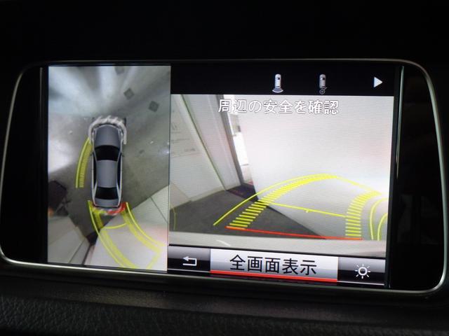 駐車時や狭い道などで車両周囲の状況を4つのカメラによって確認できる「360度カメラシステム」!