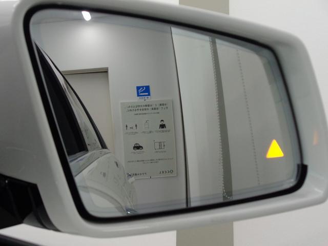 死角にほかのクルマが入るとミラー内のインジケーターを点灯して、ドライバーに注意を促す「ブラインドスポットアシスト」!
