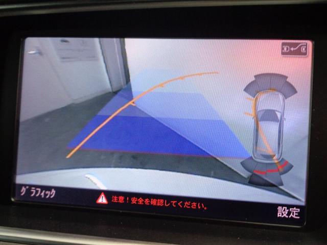 前後パンバーの超音波センサーが車両の前方または後方の障害物を検出し後退時はリアビューカメラの映像で後方が確認でき車庫入れに便利な機能!