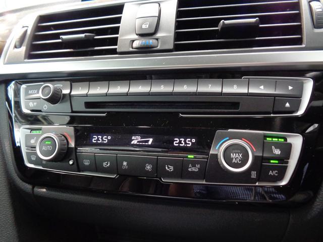 420iグランクーペ ラグジュアリー 後期型 後期型モデル ACC ブラックレザーシート&ヒーター インテリジェントセーフティ レーンチェンジW LEDヘッドライト&テール 純正HDDナビ&TV Bカメラ 電動テールゲート ディスプレイメーター(11枚目)