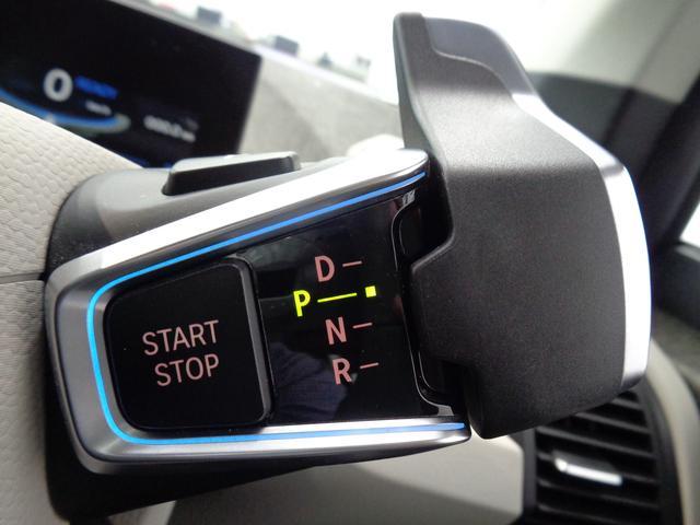 レンジ・エクステンダー装備車 ACC 純正HDDナビ バックカメラ ハーフレザーシート コンフォートアクセス 純正19インチアルミ LEDヘッドライト(12枚目)