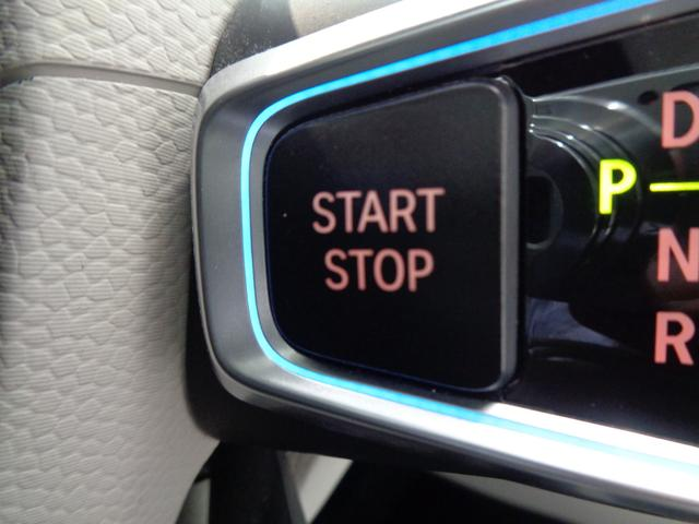 レンジ・エクステンダー装備車 ACC 純正HDDナビ バックカメラ ハーフレザーシート コンフォートアクセス 純正19インチアルミ LEDヘッドライト(15枚目)