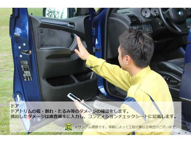 レンジ・エクステンダー装備車 ACC 純正HDDナビ バックカメラ ハーフレザーシート コンフォートアクセス 純正19インチアルミ LEDヘッドライト(41枚目)