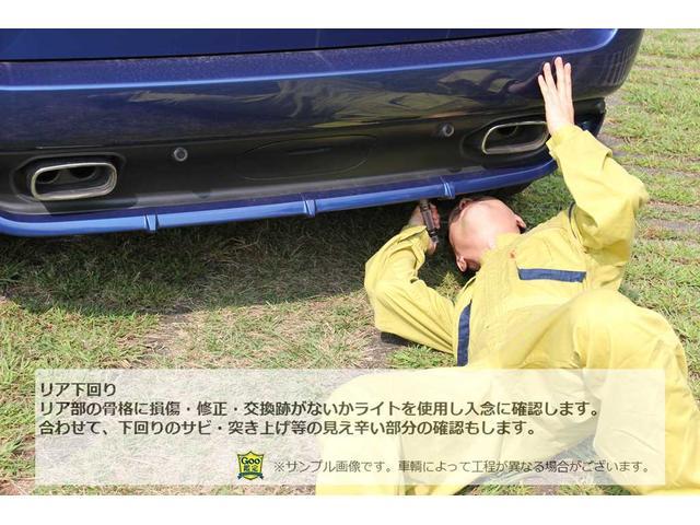 レンジ・エクステンダー装備車 ACC 純正HDDナビ バックカメラ ハーフレザーシート コンフォートアクセス 純正19インチアルミ LEDヘッドライト(44枚目)