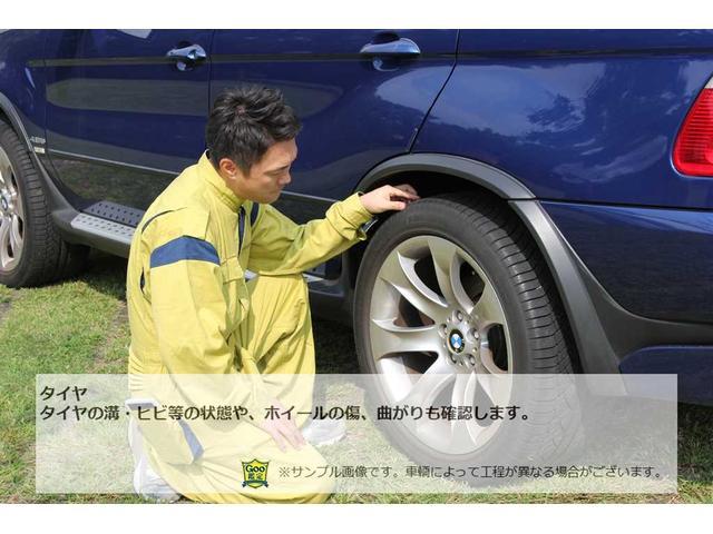 レンジ・エクステンダー装備車 ACC 純正HDDナビ バックカメラ ハーフレザーシート コンフォートアクセス 純正19インチアルミ LEDヘッドライト(46枚目)