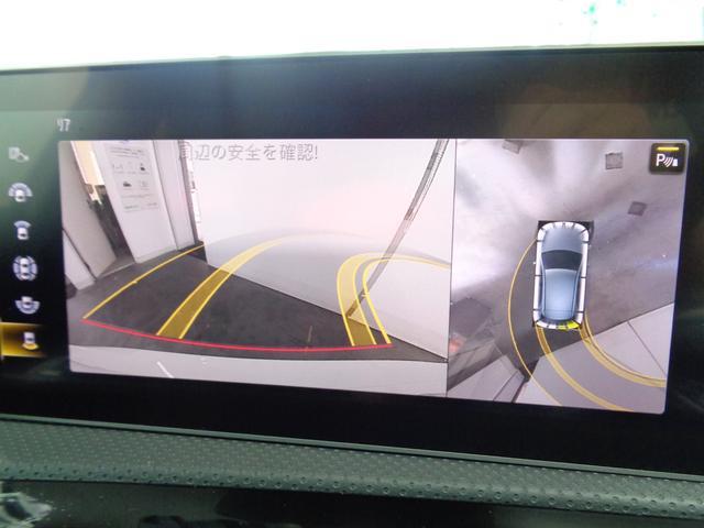 A180スタイルAMGライン アドバンスドPKG AMGライン レザーエクスクルーシブPKG レーダーセーフティ パノラマサンルーフ アドバンスドPKG コンビレザーシート&ヒーター 純正ナビ&TV 360度カメラ ヘッドアップディスプレイ(14枚目)