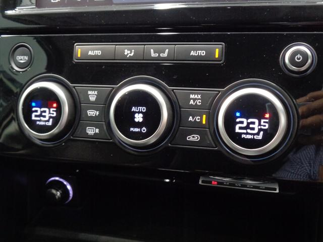 HSE ドライバーアシスタンス パノラマサンルーフ ブラックレザーシート&ヒーター&ベンチレーション 純正HDDナビ サラウンドカメラ LEDライト 電動テールゲート オプション20インチアルミ 7人乗り(12枚目)