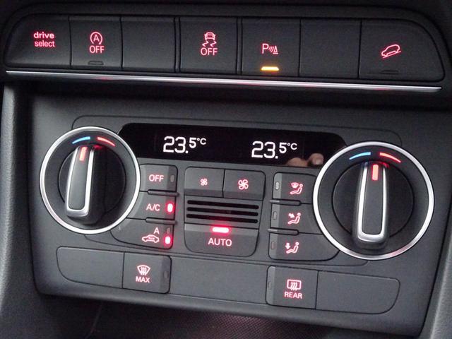 外気温や太陽光に応じた調節機能付きで、運転席と助手席で異なる温度設定が可能なフルオートエアコン!