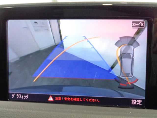 バックカメラの映像と前後パンバーのセンサーがモニターに映し出され、車庫入れもラクラク!