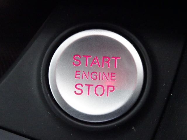 アドバンストキーシステムで、キーを取り出さずにドアの開閉やエンジン始動も可能です!