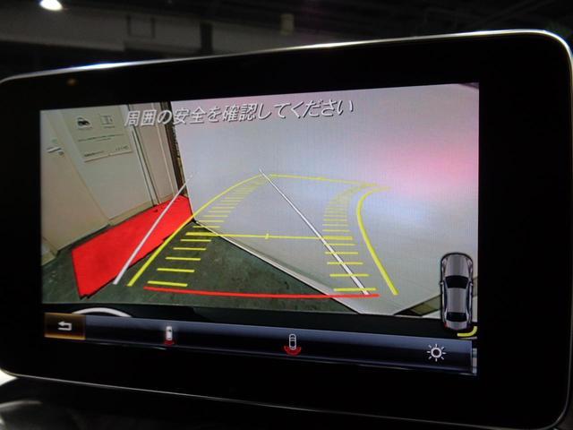 ディストロニックプラスで前方の車に追従できます!