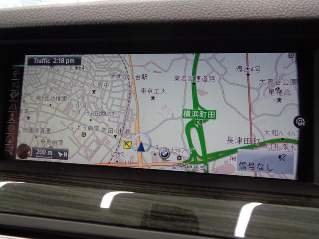iDrive操作の純正ナビ&TV!10.2インチの大型ディスプレイ!