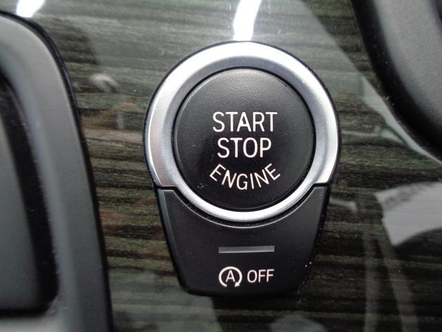 キーをポケット、ブリーフケース、ハンドバッグなどに入れたまま、ドアロック/ロック解除、エンジンの始動/停止もできるコンフォートアクセス付!