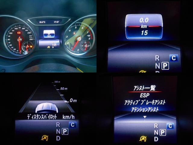GLA180 認定中古車 レーダーベーシックPKG(10枚目)