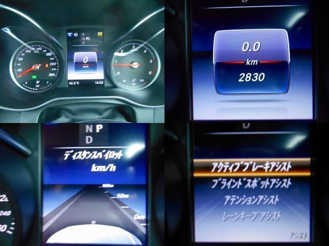 GLC220d 4マチックスポーツ レーダーセーフティPKG(9枚目)