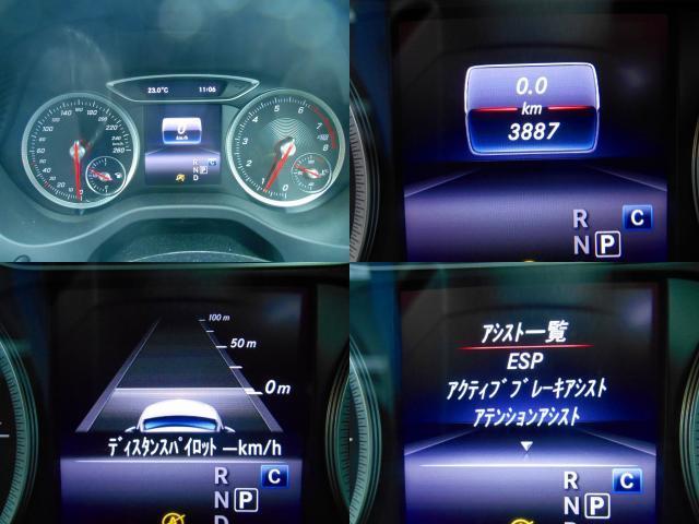 A180 スタイル 認定中古車 レーダー・エントリーPKG(9枚目)