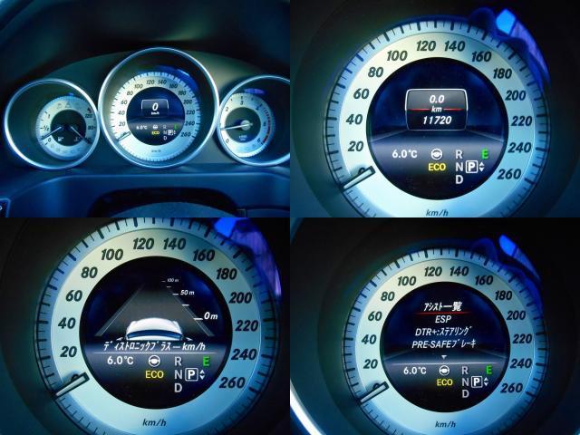 E220ブルーテック アバンギャルド 360°カメラ(9枚目)