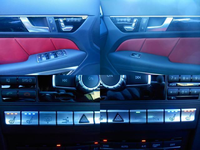 E350 ラグジュアリーPKG サンルーフ(7枚目)