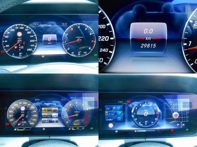 E200 アバンギャルド 認定中古車 レザーPKG(9枚目)